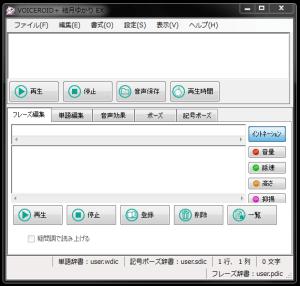 voiceroid_02