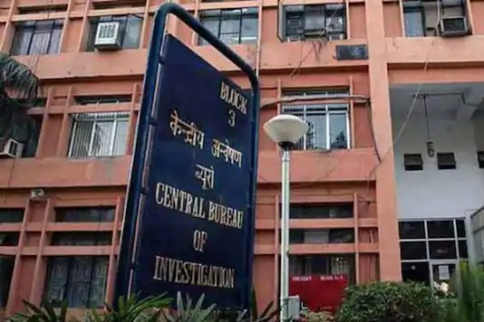 CBI Files Supplementary Charge Sheets in Two Chit Fund Scam Cases -
