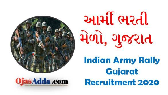 Indian Army Rally (Melo) Gujarat Recruitment 2020