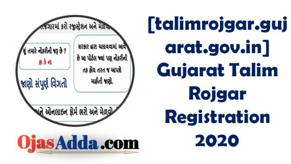 talimrojgar.gujarat.gov_.in-Gujarat-Talim-Rojgar-Registration-2020