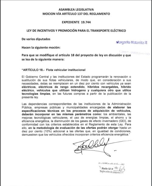 Esta es una de las mociones que presentó el diputado Rafael Ortiz.