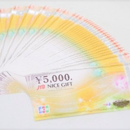 JCB・JTBナイスギフト ギフトカード(商品券)