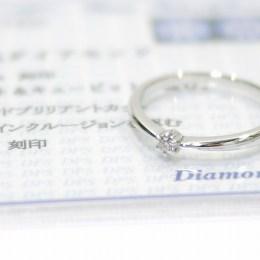 0.05ctダイヤモンド/K10リング