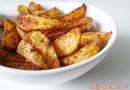 Patatas de luxe o patatas gajo al horno