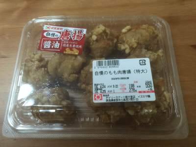 奈良で食べれるから揚げ⑥ イズミヤ 自慢のもも肉唐揚げ 醤油