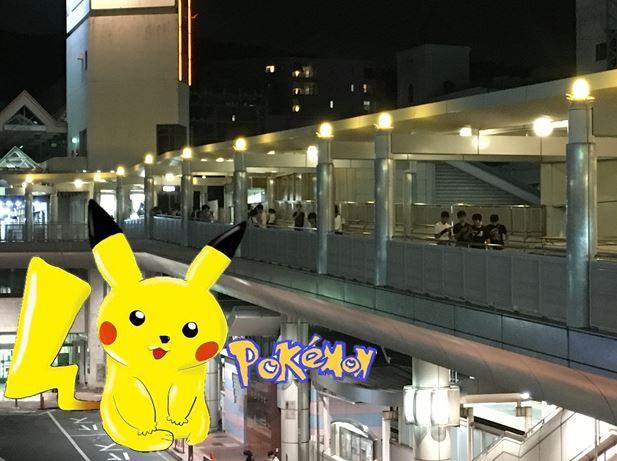 第69回「無料で愚痴聞きます」&生駒駅付近でじっとしていたら、レアっぽいポケモンたくさん取れた!【ポケモンGO  2日目】