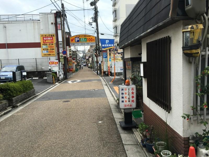 奈良で食べられるから揚げ⑬ 日の出屋食堂 若鶏から揚げ定食