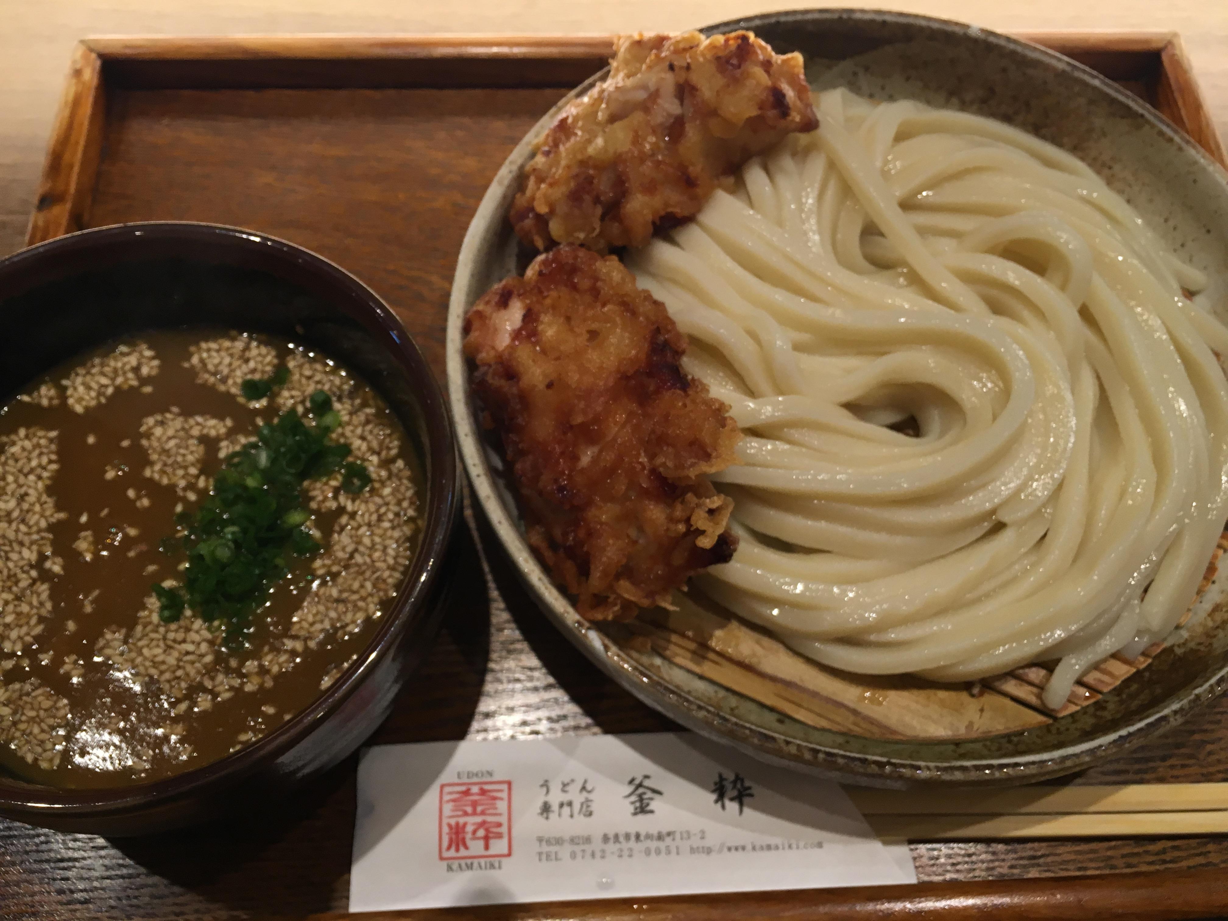 釜粋カレーつけ麺