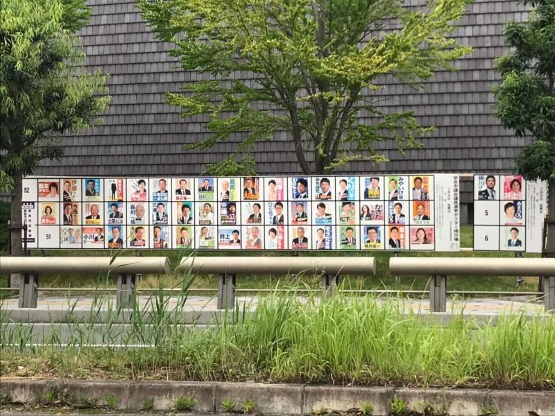 奈良市民の9割が見逃している大切な暮らしのこと  番外編  「維新の松ちゃん」騒動に関して