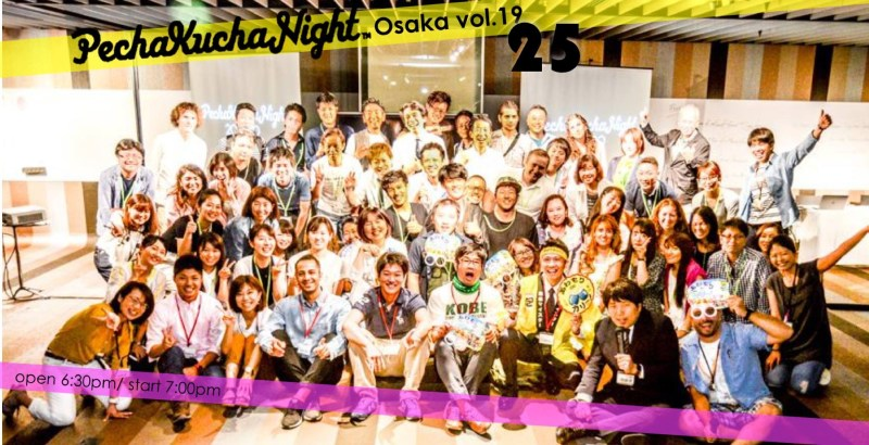 PechaKuchaNight Osaka vol.19