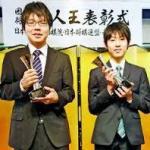 将棋藤井聡太四段VS増田康宏四段アベマTVで対決!放送日は?