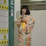 和田あき女流初段(将棋棋士)プロフィール!血液型や生年月日とは?