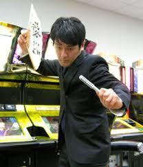 窪田義行七段(将棋棋士)は結婚してる?誕生日やツイッターについて!