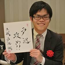 戸辺誠七段(将棋棋士)プロフィール!年齢や弟子は?