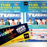 TUBE 30th Anniversary SUMMER PARK@なんばウォーク feat FM OSAKA