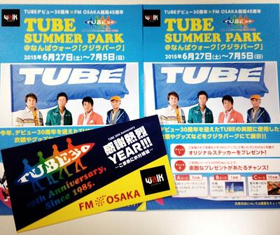 TUBE 30th Anniversary SUMMER PARK@なんばウォーク feat FM OSAKA