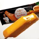 セブンイレブン 限定アイス 太陽のチーズケーキ ホームランバー スペシャリテ マンゴー コンビニ