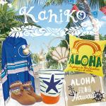 Kahiko Hawaii イオンモール四条畷