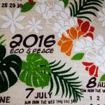 ハワイアン ジュート カレンダー ハワイ hawaii 2016