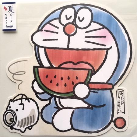 夏カード サマーカード サマーグリーティング あいむドラえもん サンリオ 日本ホールマーク 郵便局