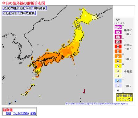 2017.05.02 気象庁 紫外線の解析分布図