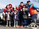 家族で富士サファリパークに行きました