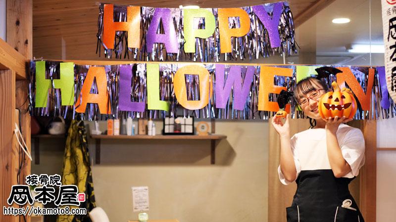 月末はハロウィンです