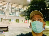 国際会議場で集団予防接種を受けてきました