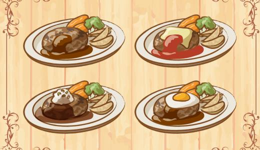 【京田辺deランチ】キッズスペースで絶品ハンバーグ!〜たくみ〜