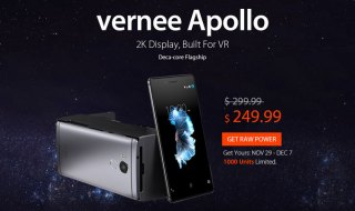 Vernee apollo VR