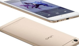 vivo-5-movil-android-chino