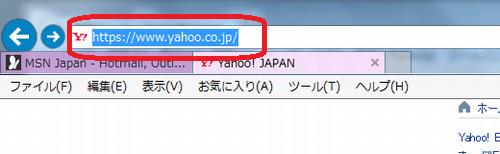 Internet Explorer home3