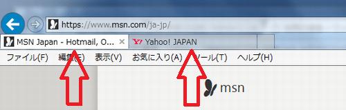 internetoption1