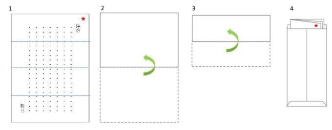 四つ折和封筒のサムネイル