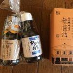 新千歳空港のお土産はお菓子以外の北海道名産品で決まり!!