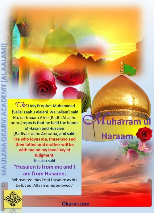 Husain, Muharram,