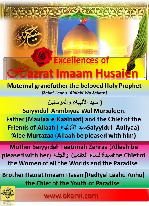 Imam Husaien- Imam Husayn,