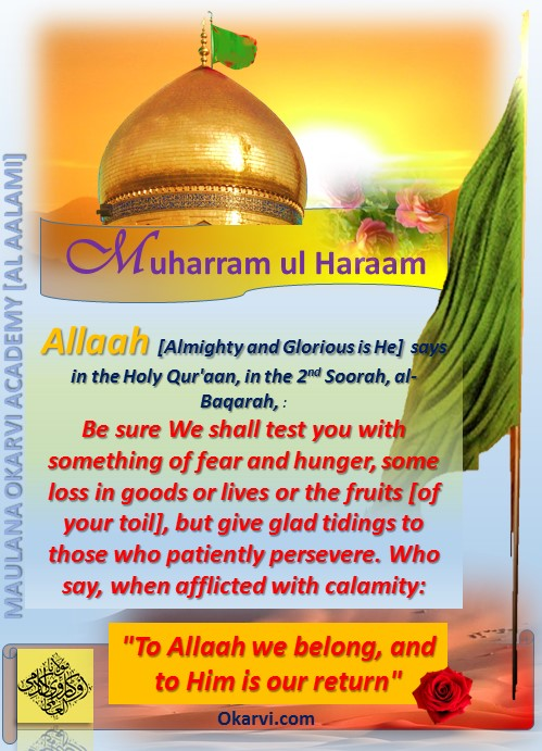 Quran- Allah Test