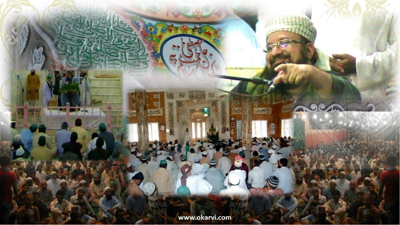 okarvi,jaame masjid,