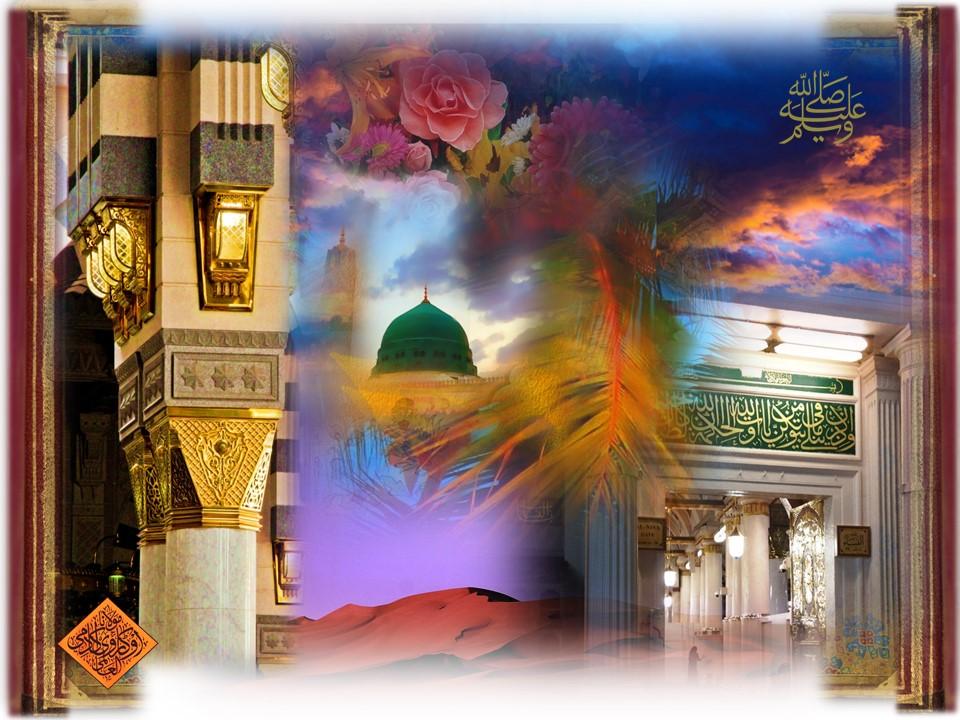 ziarat,rasool,prophet,muhammad,madina,