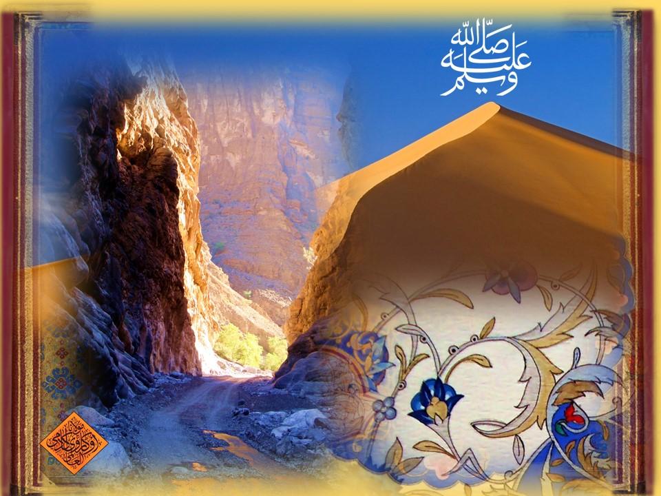 prophet,islam,