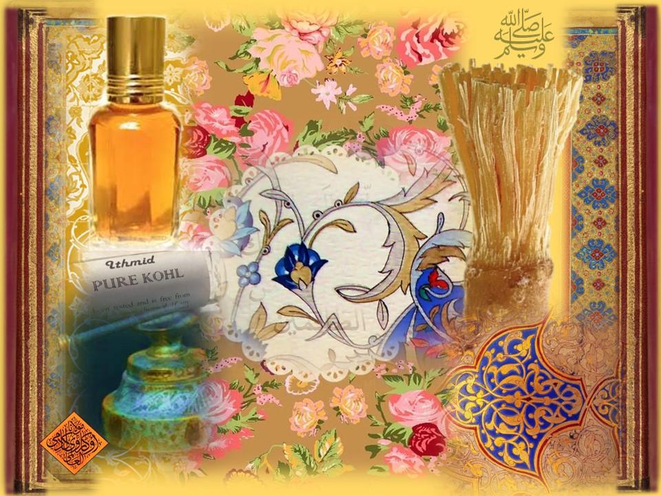 sunnah,prophet,
