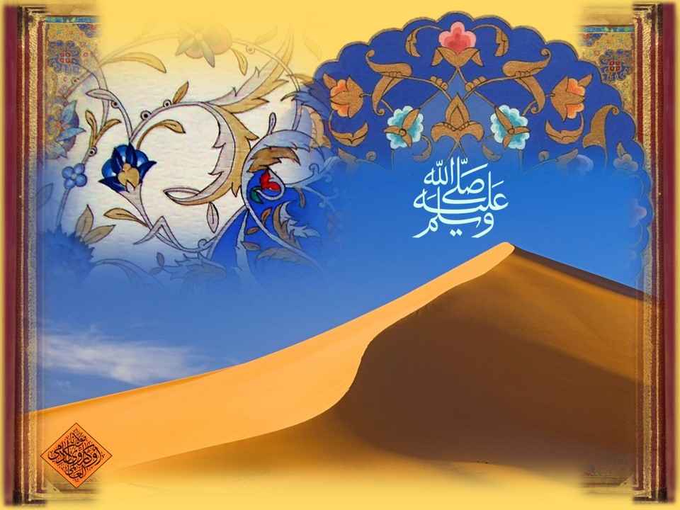 islam,prophet,aqida,muhammad,sunni,