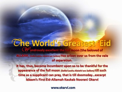 The Worlds Greatest Eid allama kokab noorani okarvi