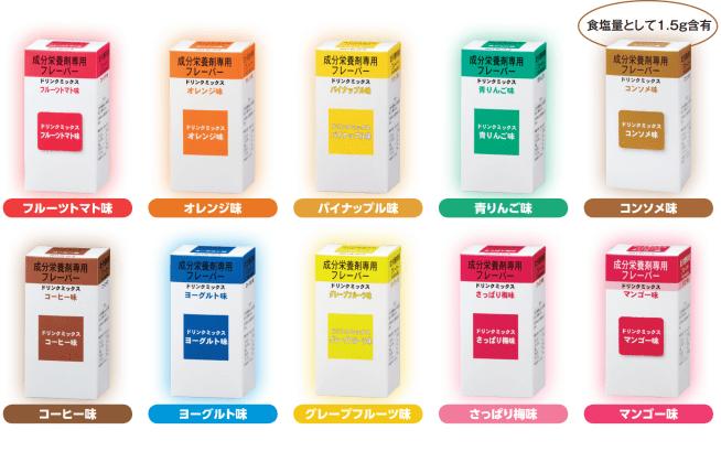 eiyouzai_flavor