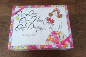 tunagubox箱