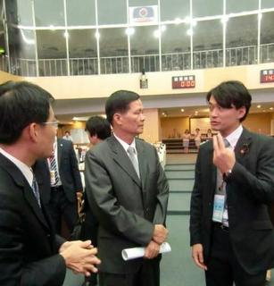 台南市議会