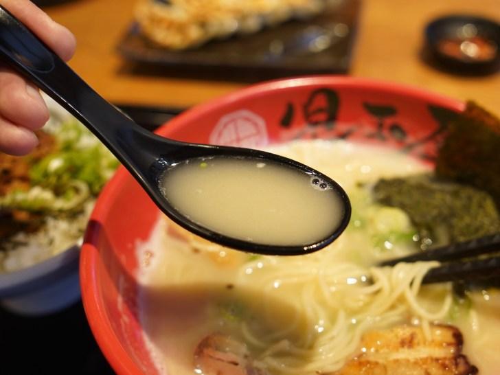 【児玉屋】スープ
