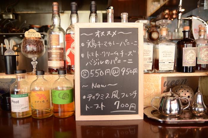 【COFFEE SALON by QUEEN SOLEIL】メニュー3