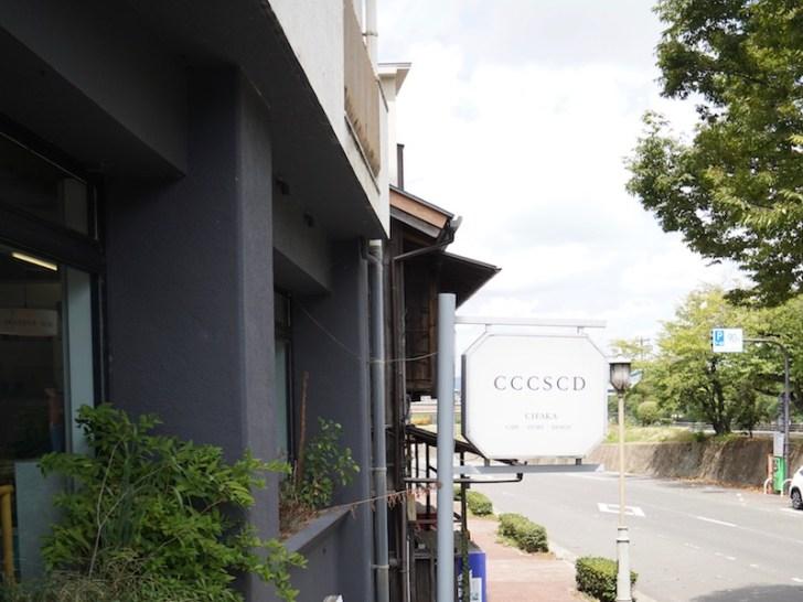 【CCCSD】お店の看板